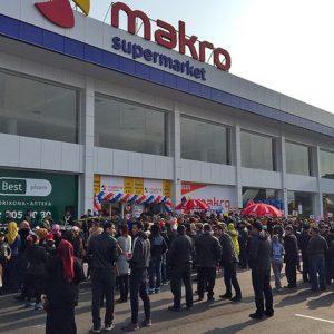 MAKRO (Узбекистан)